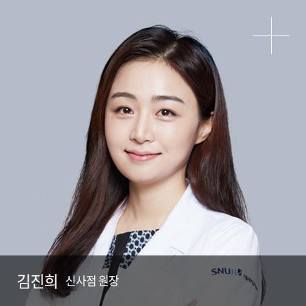 김진희 M.D